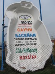 Продам  склопластиковий басейн  - АКЦІЯ - знижка 10-15%