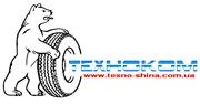 Шины для грузовиков крупного немецкого концерна Rula& BRW