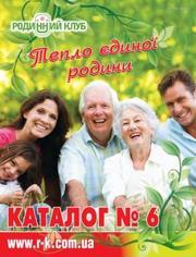 Родинний клуб - це речі від українських виробників
