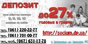 Высокая процентная ставка в Запорожье.