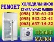 Ремонт пральної машини Івано-Франківськ. Ремонт пралок вдома