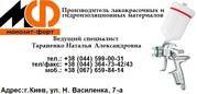 АС-554; Эмаль флуоресцентная АС-554; краска АС-554
