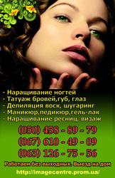 Татуаж брів,  очей (стрілка) в Івано-Франківську