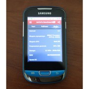 Смартфон Samsung Galaxy Corby 2 S5570