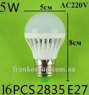 Светодиодные лампы 5 Вт. Ексклюзив