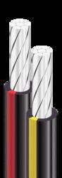 Реализуем провод СИП-4 2х16 - 11, 60 грн/м