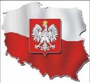 Получение ВНЖ путем открытия бизнеса в Польше