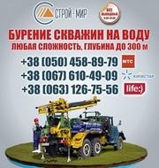 Буріння свердловин під воду Івано-Франківськ. Ціна буріння в Івано-Фра