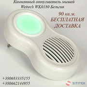 Отпугиватель мышей для жилого дома Weitech WK-0180