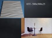 Гіпсові 3D панелі – ексклюзивність інтер'єру