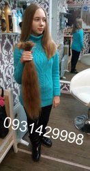 Продати волосся Івано-Франківськ Куплю Ваше волосся дуже дорого