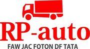 Опора подвесная вала карданного FAW (ФАВ) 1051,  1061