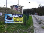 Оренда спецтехніки в Івано-Франківську від компанії ЗІМ-Карпати