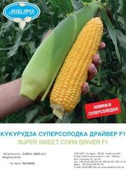 Семена -Антария
