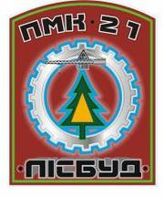 ВАТ ПМК-21 «ЛІСБУД»